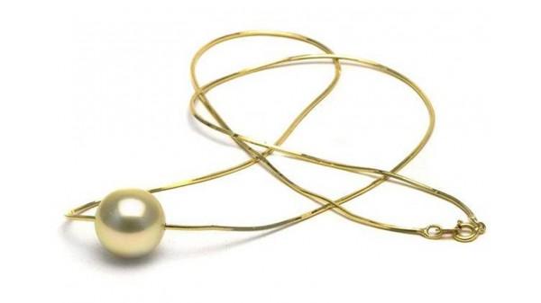 Zuidzee parel solitair gouden collier